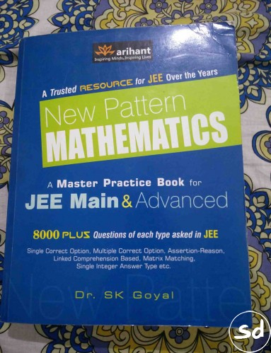 Arihant new pattern mathematics