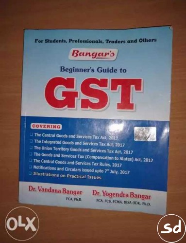 Beginners guide to gst