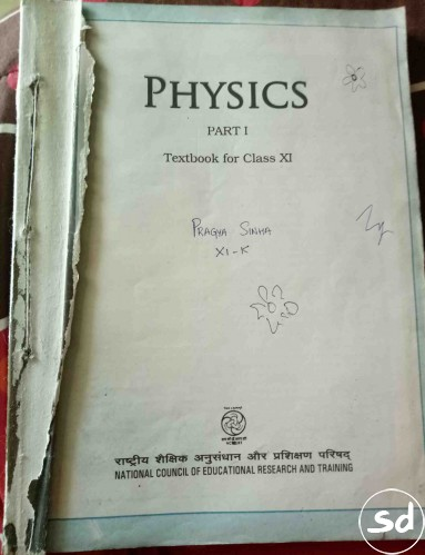 Ncert physics class 11th part 1 and part 2 | Book finder